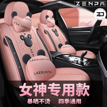 21 new car cushion four seasons universal female cute cartoon seat cover fully surrounded seat cushion linen seat cover
