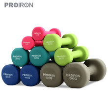 PROIRON Dumbbell Female and Slim Arm Home Yoga Men Fitness 1/2/3/4/5kg Children Xiao Yaling
