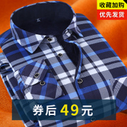 Autumn and winter middle-aged men plus velvet thick warm shirt sleeved dress shirt Plaid Shirt young Dad