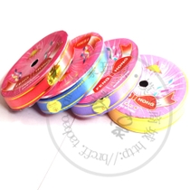 Feng Hong Ribbon gift packaging with birthday gift decoration supplies butterfly knot flower making materials of various styles