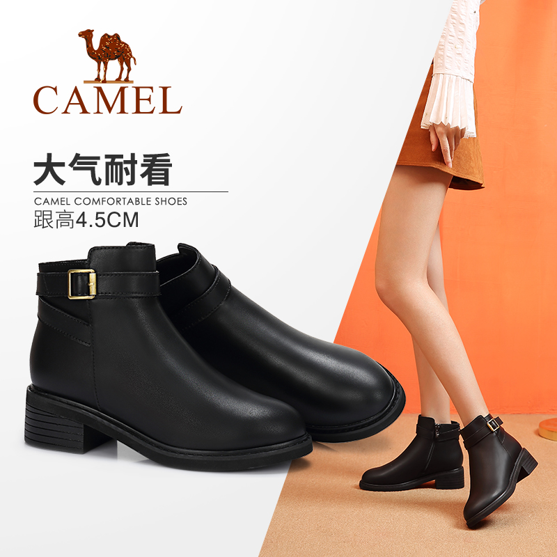 Camel/Camel Women's Shoes 2018 Winter New Fashion British Simple Square and Comfortable Joker Boots Children