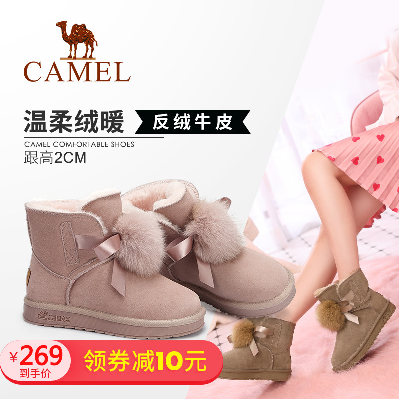 Camel winter flat-heeled boots, short cotton shoes, flannel bread shoes, snowy boots