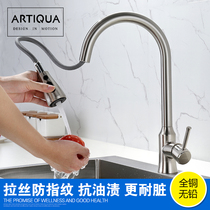 Germany Artiqua all copper pull kitchen faucet hot and cold wash pot sink faucet laundry table drawing Black
