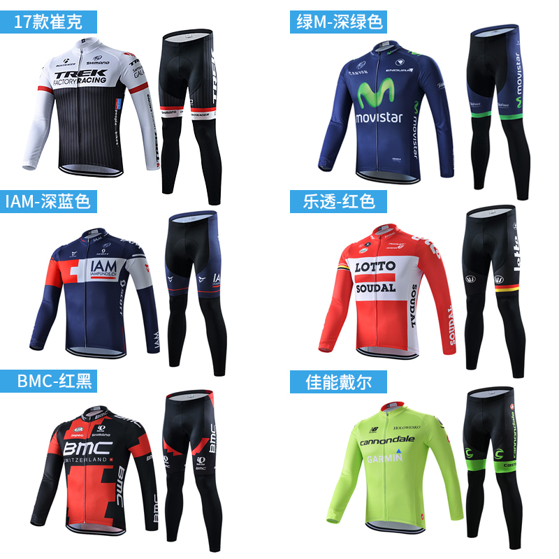 Fleet version SKY long sleeve cycling suit Men's Summer Circle de France cycling jacket and trousers