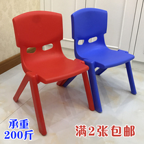 Thickened childrens chair kindergarten backrest Chair Baby Chair plastic Kids learn tables and chairs home anti-skid stool