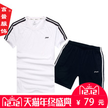 Five male pants shorts suit summer casual summer sports suit in middle-aged elderly tide loose