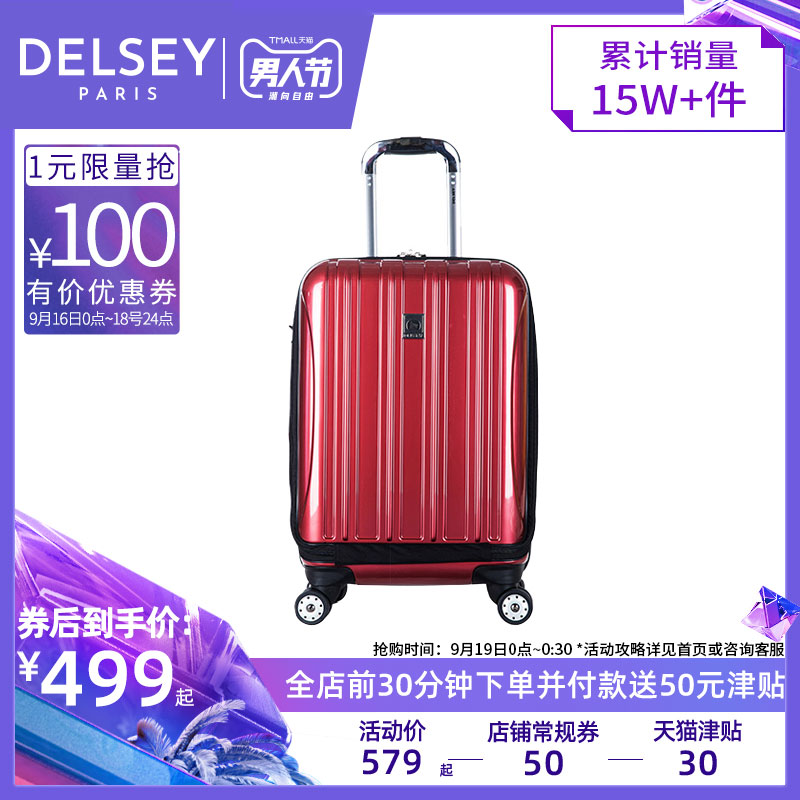 DelSEY French Ambassador Luggage Net Red Code Luggage Universal Wheelbox 20 inch Female Student Pull Rod 0076