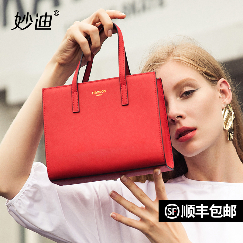Bride Marriage Bag Girl 2019 New Fashion Small CK Handbag Net Red Wedding Large Capacity Red Bag