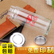 Insulation Cup custom printing logo Engraving Advertising cup custom gift Business Water cup boxed printing opening gifts