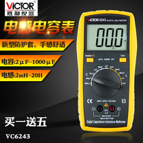 Victory genuine VC6243 LCR Tester digital inductor capacitor meter high precision automatic protection multi-use table