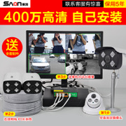 500 monitor equipment set home HD 4 million POE mobile phone camera night vision outdoor monitoring set