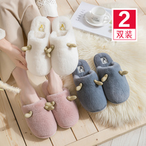 Buy one get one free cotton slippers female winter indoor home with non-slip home plush cute couple hair drag autumn and winter men