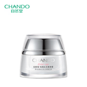 CHCEDO makeup Cream Concealer BB Cream Moisturizing lazy genuine nude make-up Shuiguang muscle lasting repair Yan students