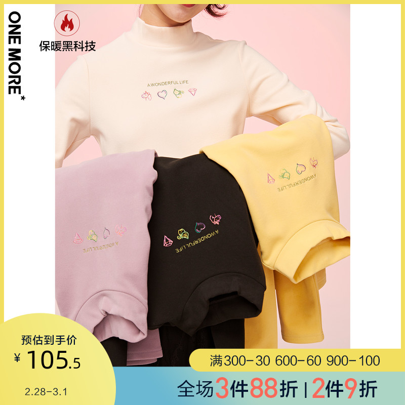 ONE MORE2020 Autumn Winter Dress New Letter High Collar Warm Sweater Warm Knitted Shirt Top Girl