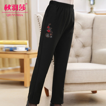 Old man in winter relaxed elastic waist elastic pants