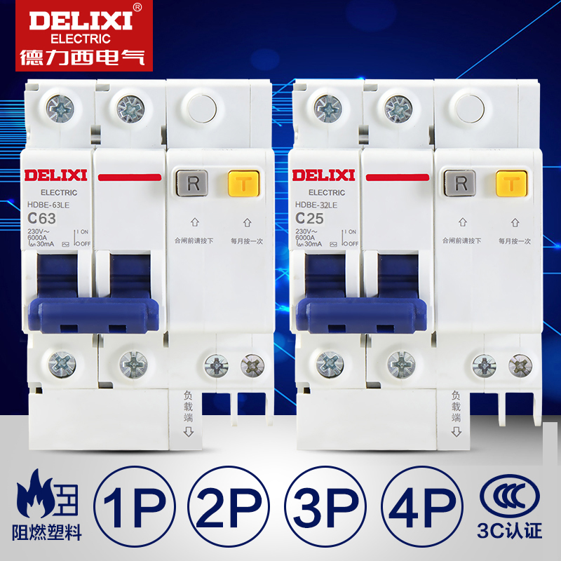 Delixi Electric Leakage Protector HDBE-63LE Series Household Leakage Protection Circuit Breaker Air Switch