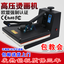 Home flat-panel hot painting machine small 38 x 38 manual hot transfer jin flag hot drillIng T-shirt printing picture clothes ironing machine