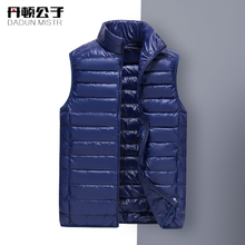 Dan Dun son stand white duck down vest short paragraph young men sleeveless light down vest winter tide