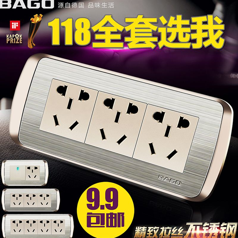 Baigao Electrical 118 Switch Socket Panel Series 9 9-hole/3-hole/15-hole Champagne Gold Module 120