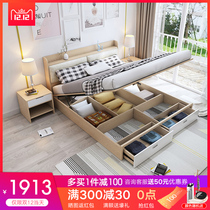Nordic Style high box storage bed modern minimalist bedroom 1.5 m storage bed 1.8 m master bedroom single bed