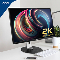 AOC 2K monitor Q241PXQ 24 inch IPS HD borderless lifting Rotary desktop computer display professional design drawing graphics photography HDMI