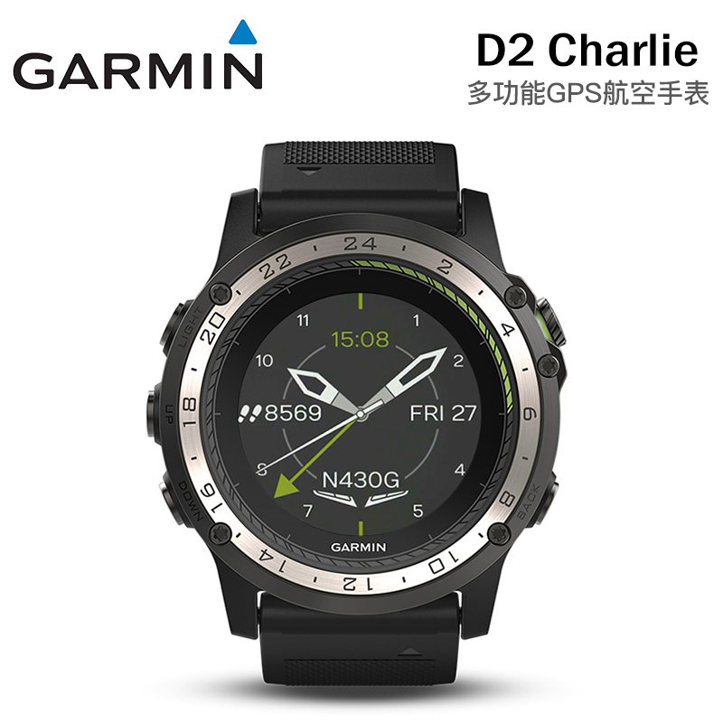 GARMIN Jiaming D2 Charlie Heart Rate Multifunctional Navigation GPS Outdoor Pilot Sports Watch Waterproof