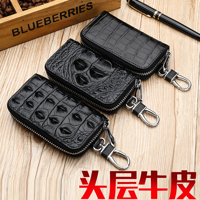 Crocodile leather key pack Men's large capacity zipper multi-functional car key buckle waist hanging Men's head leather