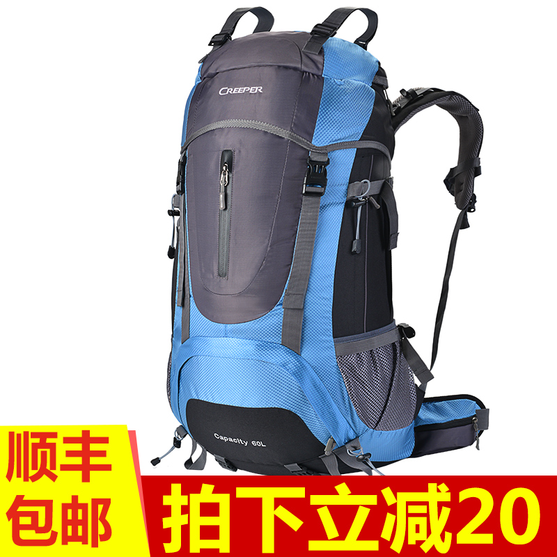 SF] Mountaineering bag shoulder male outdoor backpack female large-capacity travel travel package 60L liters on foot