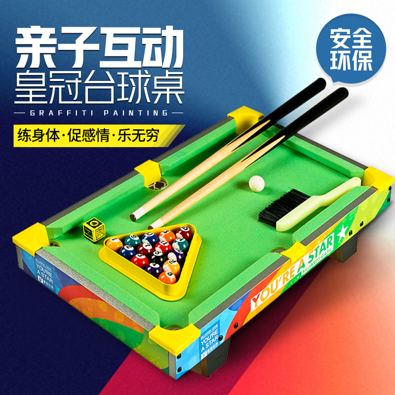 Children's billiards small toys puzzle large family billiards table Mini Table 8 boys and children 3-6 years old 10