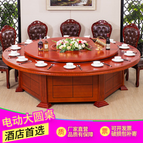 Hotel Electric dining table large round table and chair combination 15 people 20 hotel hot pot table Round Table turntable automatic
