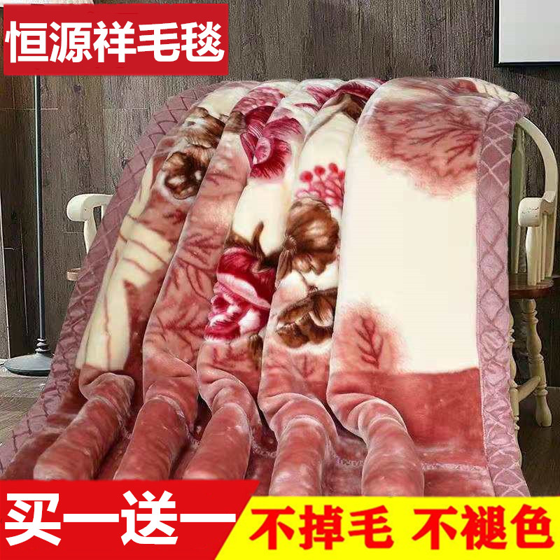 YuYuanxiang blanket is thick winter double-layer warm Raschel cover blanket 10 pounds wedding celebration red velvet blanket