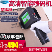 Vitamin holding hand-held inkjet coding machine code production factory date supermarket food goods automatic manual laser character small standard price label price printing ink Price Pricing machine