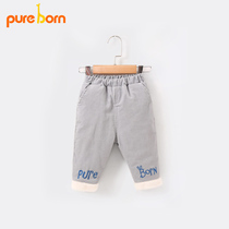Pureborn babies baby child men and women casual pp pants