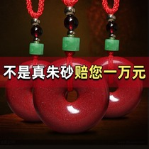 Cinnabar official flagship store natural safety buckle woman necklace Evil evil man pendant Pendant accessories Amulet raw stone