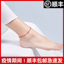 Open light 999 transfer beads gold red rope anklet female simple foot rope bent red rope chain child female sexy