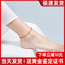 999 gold transport pearl red rope foot girl hand-woven foot rope this year red rope heel chain children sexy