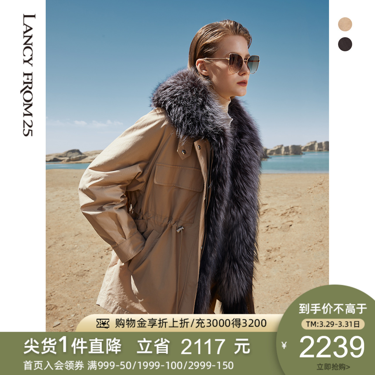 Langzi short fur coat womens 2020 winter new thickened pie overcomes the young genuine coat