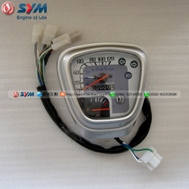 SYM Xia Xing Sanyang locomotive TINI listen to you XS110T meter km meter assembly code table new