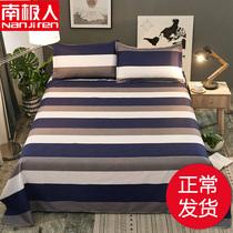 Антарктида INS ветер простыни одноместные общежития двуспальная кровать 1 8M студенты одноместные 1 5M дети 1 2 простыни