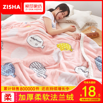 Winter with coral velvet blanket thickening warm flannel sheet person female student dormitory small quilt nap blanket