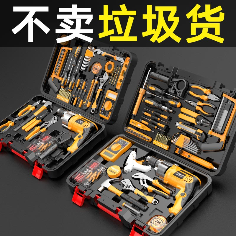 Frans hardwood toolbox set home multi-functional electric drill wood electrician electric repair combination tool set