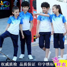 Children's school uniform primary and secondary school students' class clothes quick drying games Summer Boys and girls' short sleeve trousers suit customization
