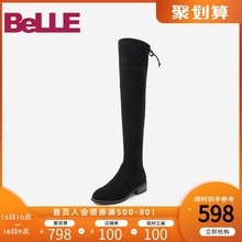 Baili Knee Boots Female Winter 2019 New Suede Cloth Long Barrel Slim Boots Elastic Boots 99006DC9