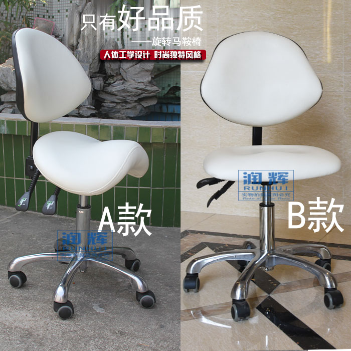 Saddle Chair Beauty ergonomic computer riding Chair Bar Barber designer Office Clerk Chair Stool