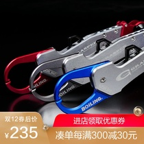 Blanc aluminum alloy folding control fish Metal Control clamp CLAMP Fish Device Road Forceps now single delivery sleeve