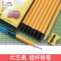 Chinese rough rod 6700 thick triangular pencil childrens straight wooden pole pencil easy to grip smooth and not easy to break the primary school students writing homework kindergarten practice word practice word big triangle pen桿 practice word pencil.
