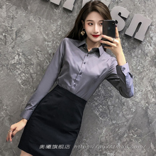 Fashion Professional Suit Men's and Women's Same Long and Short Sleeve Shirt Skirt Autumn and Summer Workwear Business Formal OL Workwear