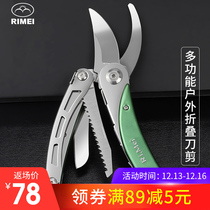 Golden negotiates beauty horticultural scissors flower branches shear multifunctional outdoor tools field shears survival small knife saw folding portable