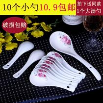 Jingdezhen new products 10 tablespoons with a spoon of household bone porcelain minor soup ceramic spoon spoon spoon