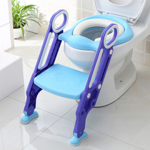 Childrens toilet toilet ladder female baby child boy toilet seat baby seat washer plus size 1-3-6 years old